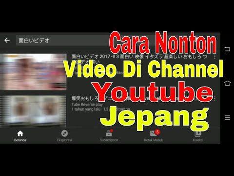 Cara Menonton Video Youtube Luar Negeri Cara Nonton Channel Youtube Luar Negeri Youtube Youtube Video Jepang