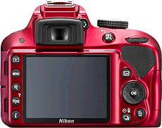Máquina digital Nikon D3300 - Foto editada pelo Câmera versus Câmera