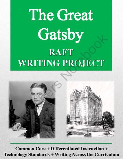 the great gatsby masks english literature essay Sample student essays on the great gatsby (protected by turnitin  twentieth century literature,  the casual observer may never know the man behind the mask,.