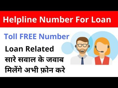 7061879075 Cashbull Loan Customer Care Number And Tollfreenumber 7061879075 And 7908137517 24 7 All Day Call Me Youtube In 2020 Instant Loans Loan Cash Loans