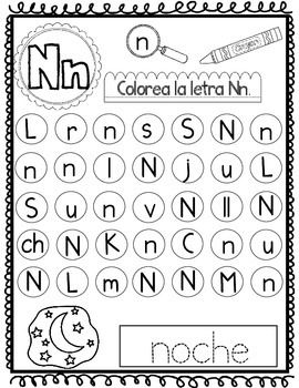 El Alfabeto A Z Spanish Letter Recognition Worksheets Letter Recognition Worksheets Letter Recognition Alphabet Worksheets
