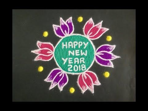 Happy New Year Rangoli Design Gallery 68