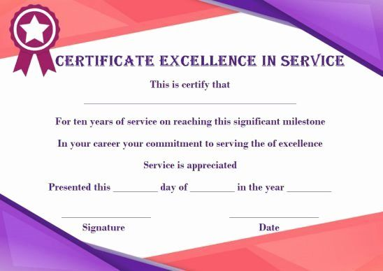 10 Years Of Service Certificate Fresh 10 Years Service Award Certificate 10 Templates To Honor Years Of Service T In 2020 Award Certificates Service Awards Certificate