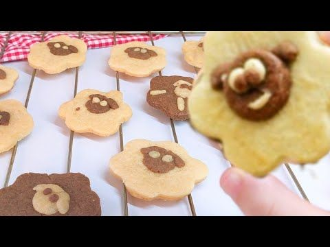 بسكويت خروف العيد للأطفال حلويات عيد الأضحى المبارك مكونات متوفرة في كل بيت بسكويت سهل وسريع Youtube Biscuit Recipe Cooking Recipes Desserts