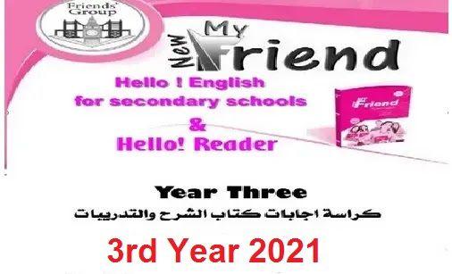 تحميل اجابات ماى نيو فريند 2021 My New Friend للثالث الثانوى Hello English Secondary School Year Three