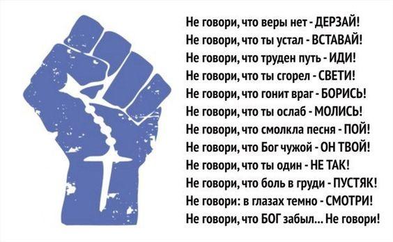 Рита Кучеренко