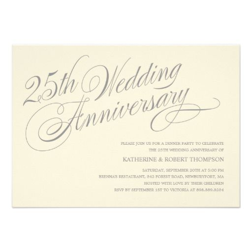 25th Wedding Anniversary Quotes: 25th Anniversary Invitations