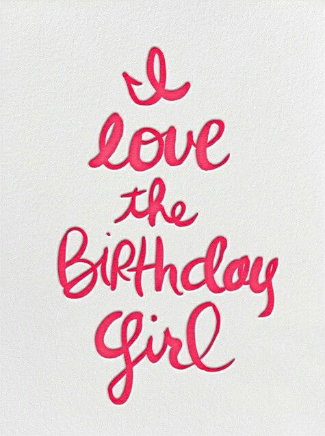 love you from mom happy birthday my beautiful daughter