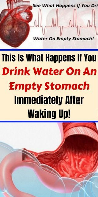 272e15e7244a3e1c140e3ae93a07dce6 - How To Get Rid Of A Stomach Ache After Drinking