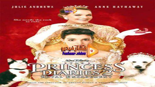 مشاهدة فيلم The Princess Diaries 2 Royal Engagement 2004 مترجم Princess Diaries 2 Princess Diaries Royal Engagement