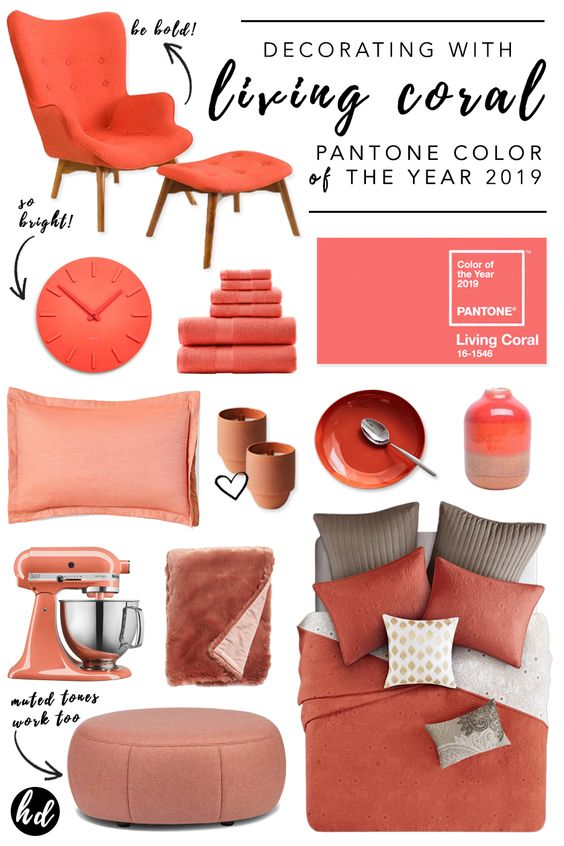DECORATING WITH LIVING CORAL, PANTONE COLOR OF THE YEAR 2019 – heydjangles.com – Bright, bold and oh so eye-catching, Living Coral has been announced as Pantone Color of the Year 2019 and we couldn't be happier! Find out how to decorate your home with this gorgeous hue right here. Coral decorating ideas, coral design inspiration, coral aesthetic, coral home decor, coral color palette. #pantonecoloroftheyear2019 #coraldecor #coralaesthetic