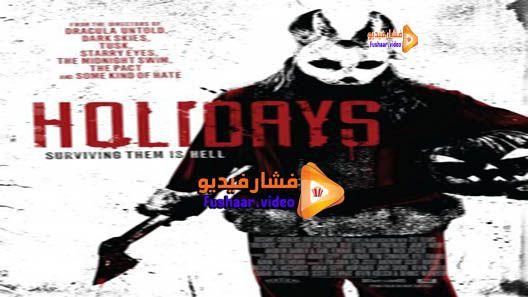 مشاهدة فيلم Holidays 2016 مترجم Holiday Movie Scary Movies Full Movies Online Free