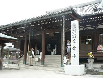 3番・金倉寺