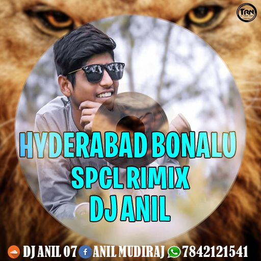 Hyderabad Bonalu Spl Mix S Dj Anil Dj Mix Songs Dj Remix Songs Dj Songs