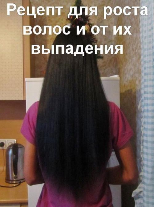 Recept Dlya Rosta Volos I Ot Ih Vypadeniya Shkola Krasoty Long Hair Styles Hair Styles Hair