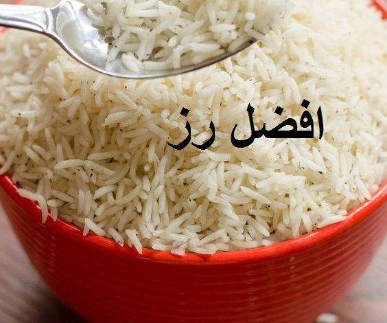 افضل رز Food Spices Rice