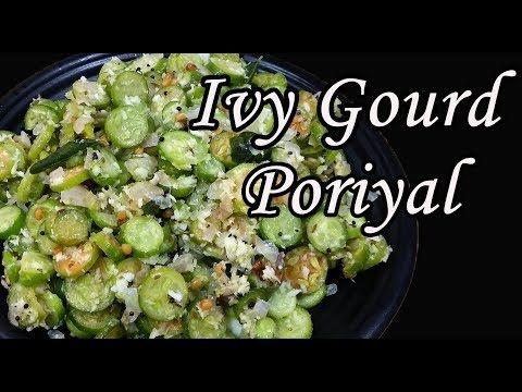 க வக க ய ப ற யல Kovakkai Poriyal In Tamil Poriyal Recipe In Tamil Youtube Recipes In Tamil Recipes Kootu Recipe
