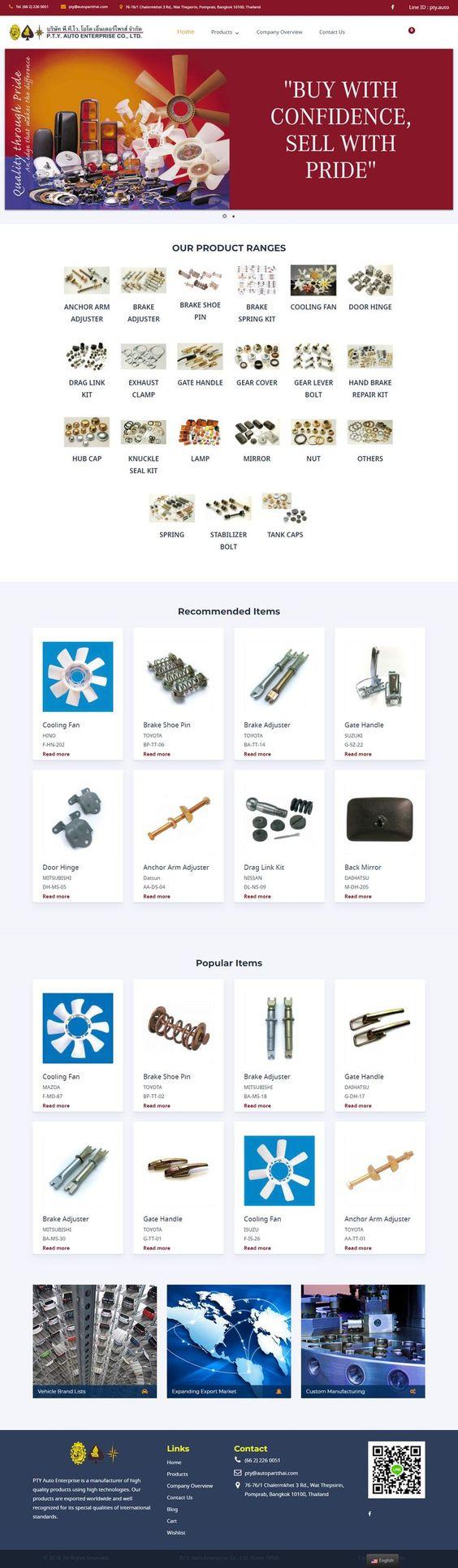 ออกแบบเว็บไซต์ บริษัท พี.ที.ไว. โอโต เอ็นเตอร์ไพรส์ จำกัด