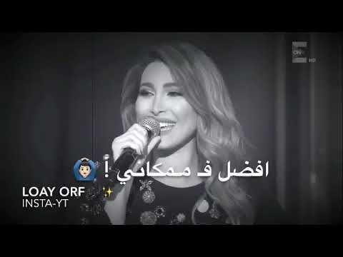سته الصبح يارا بتعدي في حته حسين الجسمي Youtube Incoming Call Screenshot Incoming Call Insta