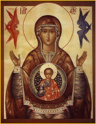 Fête de la Vierge Marie en son icône du signe: