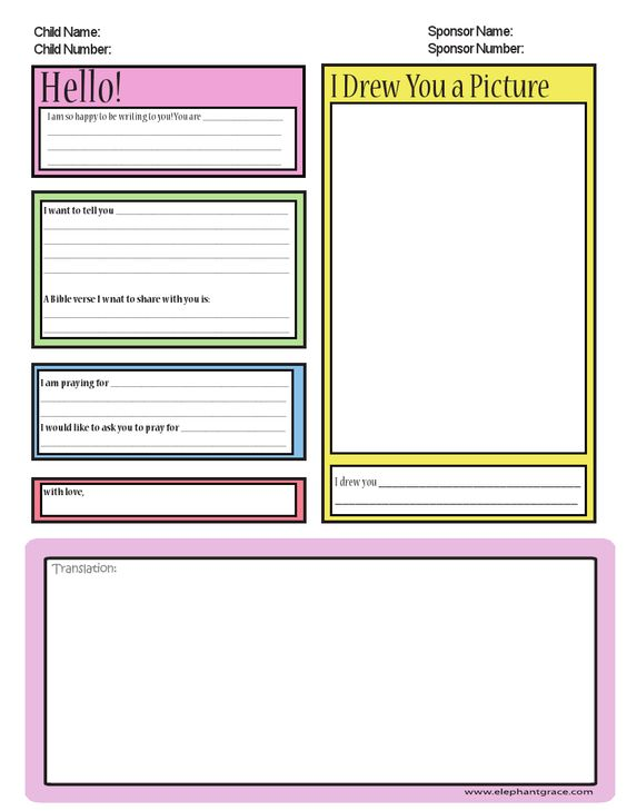 All About Me A Free Letter Writing Template for Kids to write to - blank sponsor form template