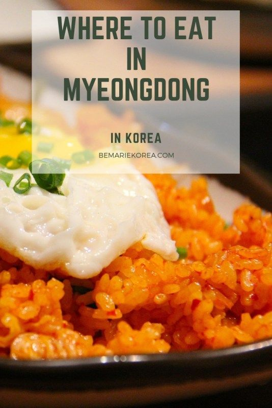 What To Eat In Myeongdong Guide To Best Restaurants In Myeongdong Foreign Food Best Korean Food Korean Food