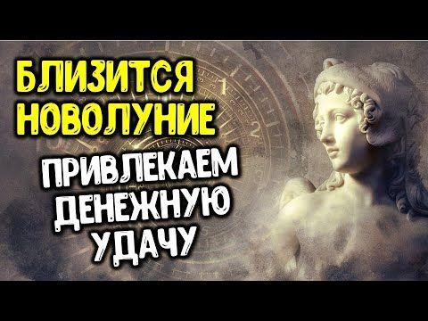 Pin Ot Polzovatelya Galina Na Doske Uvlechenie V 2020 G Novolunie