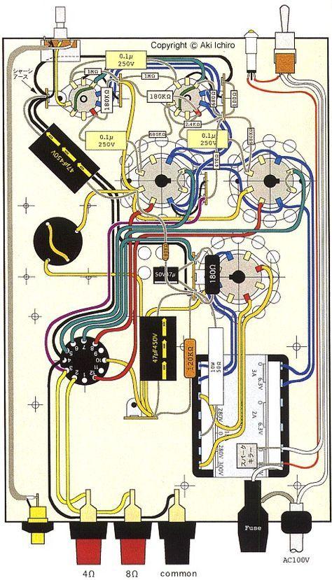 秋一郎 製作 Quad Ii 回路レプリカ モノラルプッシュプル 実体配線図 オーディオアンプ 電子回路図 回路