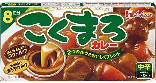 House Curry Sauce Kokumaro Medium Hot 8 Servings From Japan 1pcs Https Food Boutiquecloset Com Product House Curry Sauce Kok Curry Sauce B Food Curry