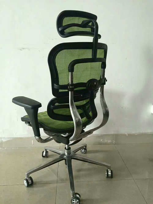 Ergonomic Office Computer Chair