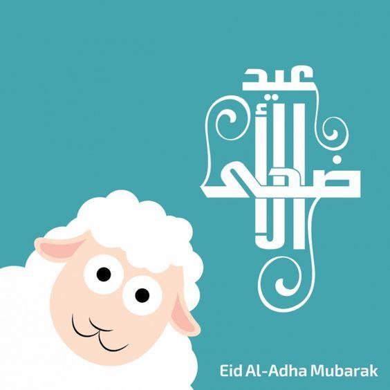 تهنئه عيد الاضحى 2019 اجمل خلفيات عيد الاضحى 2019 افضل جديد Eid Images Eid Stickers Eid Al Adha
