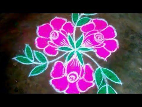 Colourful Rose Flower Rangoli Kolam Rangoli Designs Without Dots Simple Sankranthi Muggulu Youtube Flower Rangoli Rangoli Designs Rose Flower