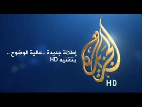 Aljazeera Hd Frequency On Nilesat Youtube Free Tv Channels Documentaries Tv Channels