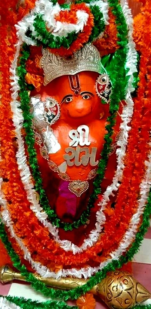 जय श र र म In 2020 Hanumanji Hanuman Images Bajrangbali