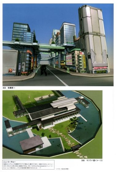 Xenoblade X The Secret File – Art of MIRA - Unidentified Materials - New Tokyo