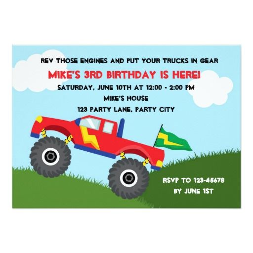 Monster Truck Invitation - Boys #Birthday