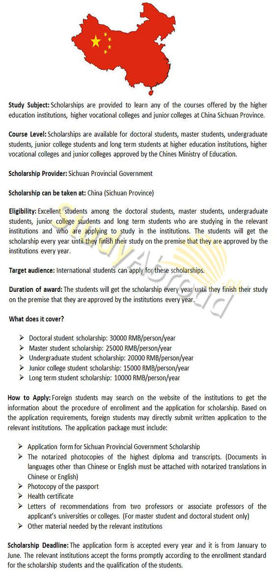 Fully Funded Scholarships in China, 2014 Sichuan provincial - target application forms