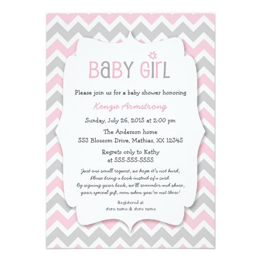 pink gray girl baby shower invites bring a book   book themed baby, Baby shower invitations