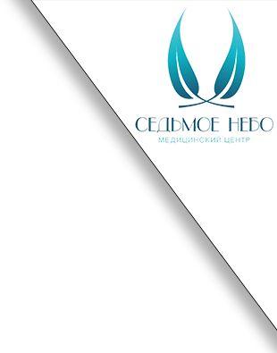 """стоимость удаления родинок от 250 до 50 т.р - Медицинский центр """"Седьмое Небо""""   Клиника косметологии   Косметологический центр."""