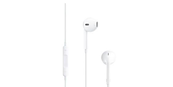 Hoy te vamos a mostrar 12 shortcuts o métodos abreviados para controlar la música con los EarPods de Apple, tanto en iPhone, iPad y Mac. Los EarPods...