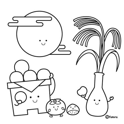 Kids Nurie 最新 お月見 塗り絵 塗り絵 イラスト 塗り絵 絵ハガキ