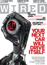 wired magazine futuristic one pop of color