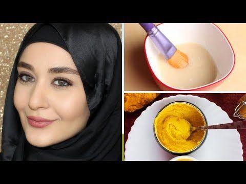 علاج الكلف و البقع الداكنة و النمش في اسبوع وصفات خطيرة في تبييض البشرة و ازالة تصبغات البشرة Youtube Beauty Skin Care Routine Beauty Skin Skin Care Routine