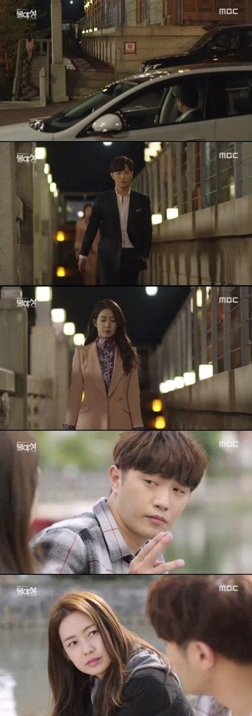 Night light korean drama synopsis -  Spoiler Added Episode 1 Captures For The Kdrama Night Light