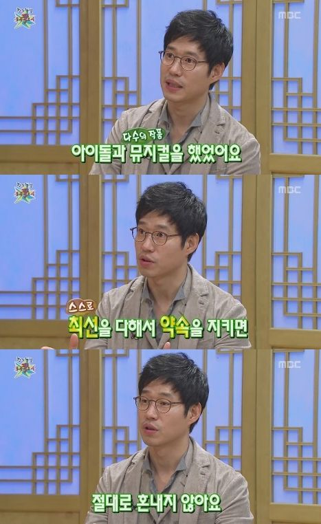 Yoo Joon Sang comments on idols starring in musicals