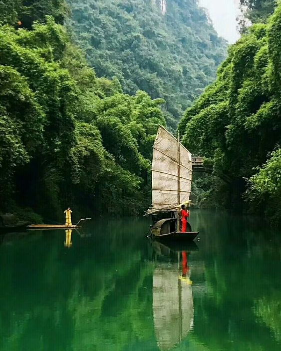 Yangtze River / Chang Jiang, China