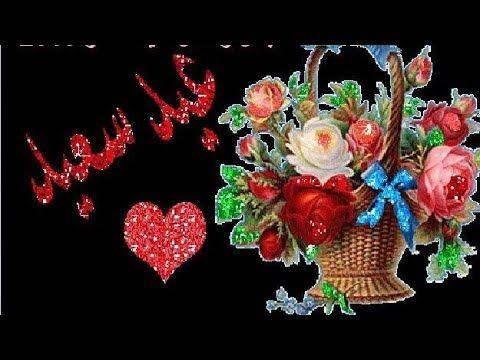 أحلى تهنئة عيد الفطر 2020 حالات واتس اب عيد الفطر 2020 أغاني العيد 2020 أجمل حالات واتس آب2020 Christmas Wreaths Christmas Ornaments Novelty Christmas