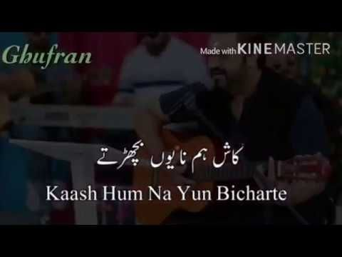 Aye Dil Tu Bata Best Whatsapp Status Youtube Youtube Funny Quotes Quotes For Kids