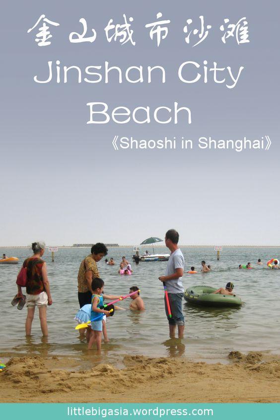 Pin: Jinshan City Beach, Badestrand von Shanghai