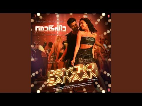 Psycho Saiyaan From Saaho Mp3 Download Psychos Mp3 Song Songs